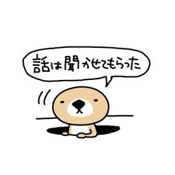 Rakko-san