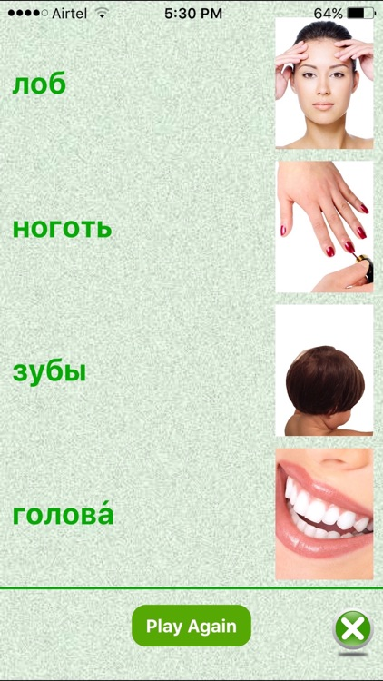 Flashcards Russian Lesson