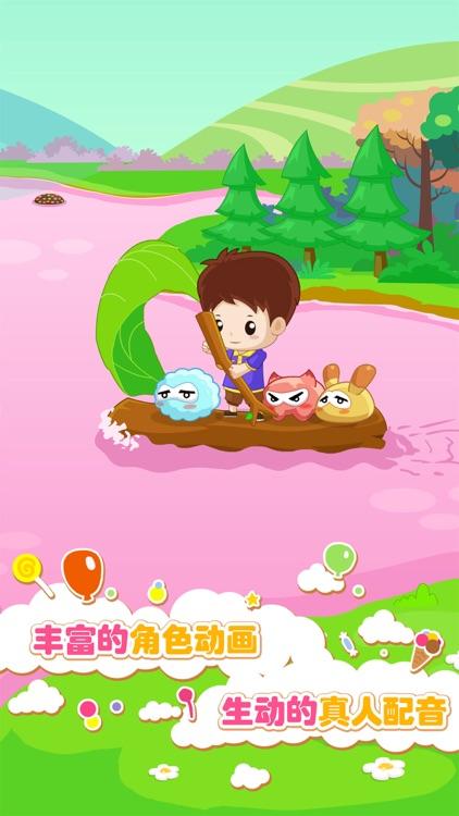 Candy Farm(贝贝与糖果农场) - Chinese Storybook Adventure