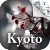 京都ちずぶらり