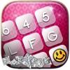 粉红色键盘主题 - 豪华键盘的iPhone