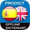 English Spanish Dictionary Offline Free