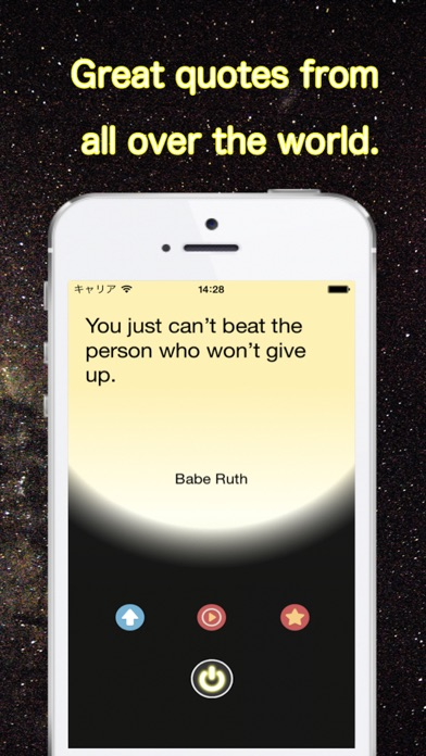 GetUpSwitch - Quotes for Motivation and Coaching screenshot one