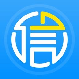征信贷款-信用征信贷款资讯平台