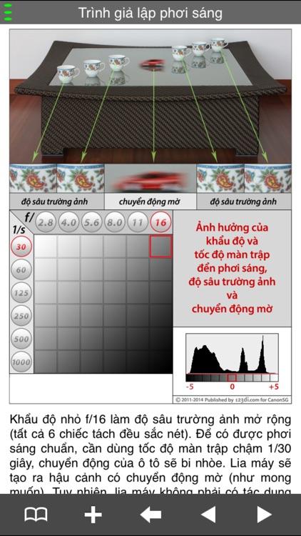 EF Lens Simulator Vietnam screenshot-4