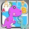 幼児abc 恐竜の世界 英語を習う新着アプリ ゲーム V2