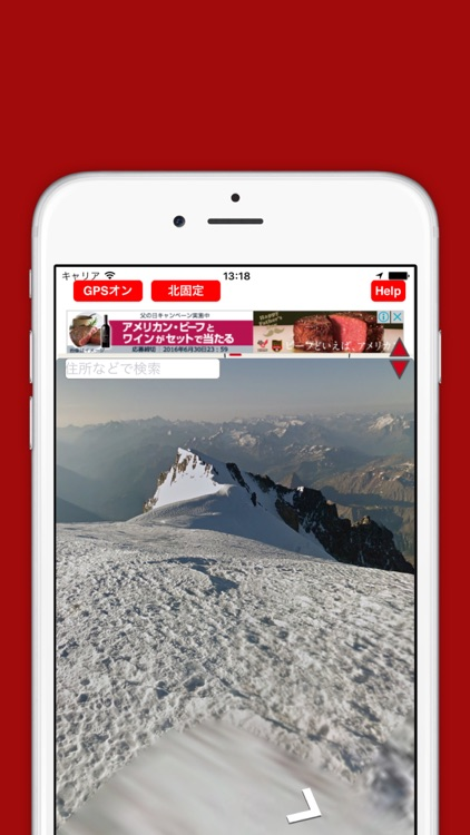 360-degree Panoramic Viewer - street viewing tool