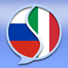 Russian - Italian Dictionary Free