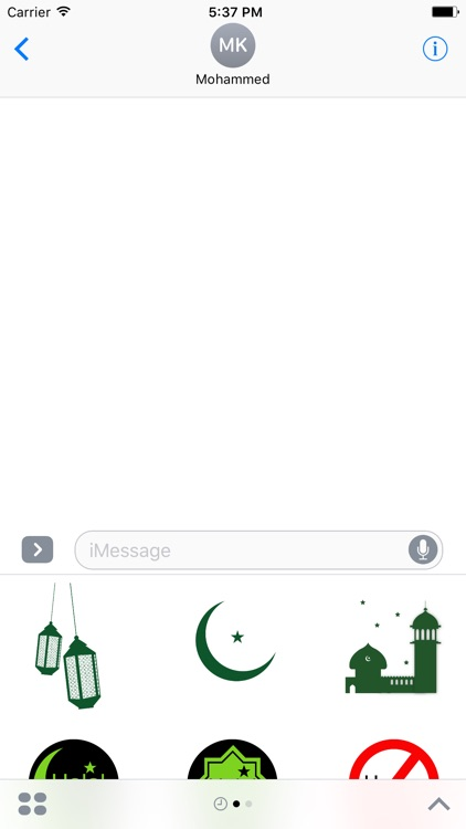 Muslim Stickers & Emojis by Athan Pro