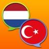点击获取Dutch Turkish dictionary