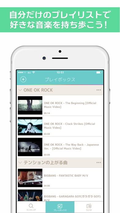 無料で全ての音楽/ラジオ聴き放題!- Smart Music for YouTubeのおすすめ画像2