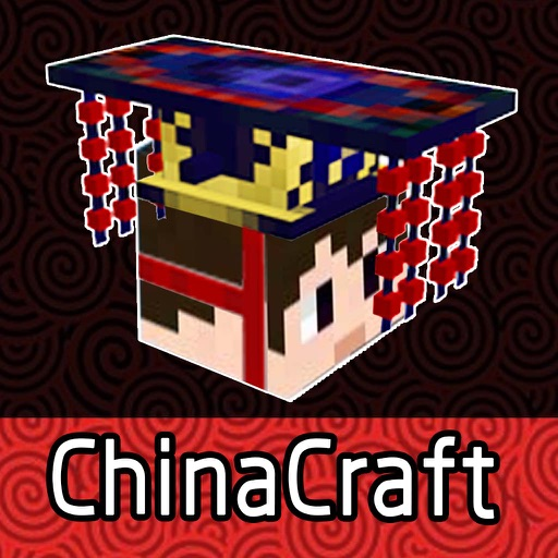 Chinese Craft Mods Guide & Tools for Minecraft PC