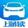 上海二手车 - 最靠谱的个人买卖车服务平台