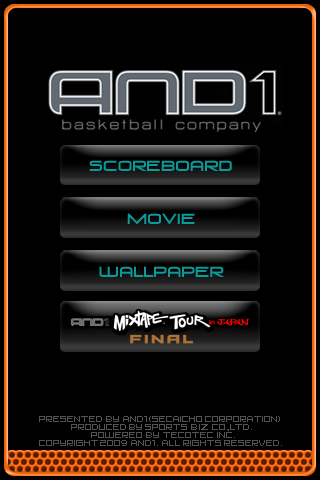 AND1 ScoreBoard screenshot1
