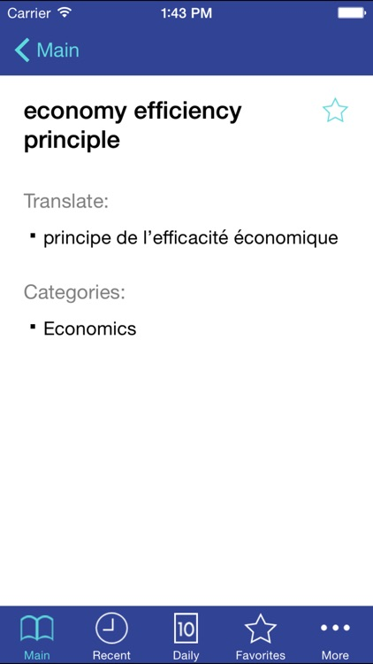 Libertuus Lite Business EN-FR screenshot-2