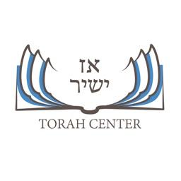 Az Yashir Torah Center Youth