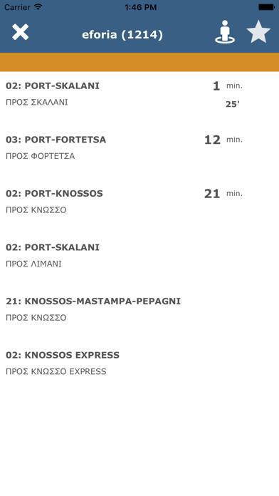 Iraklio City Bus screenshot three