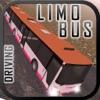 アメージングリムジンバスドライビングシミュレータゲームの3D。