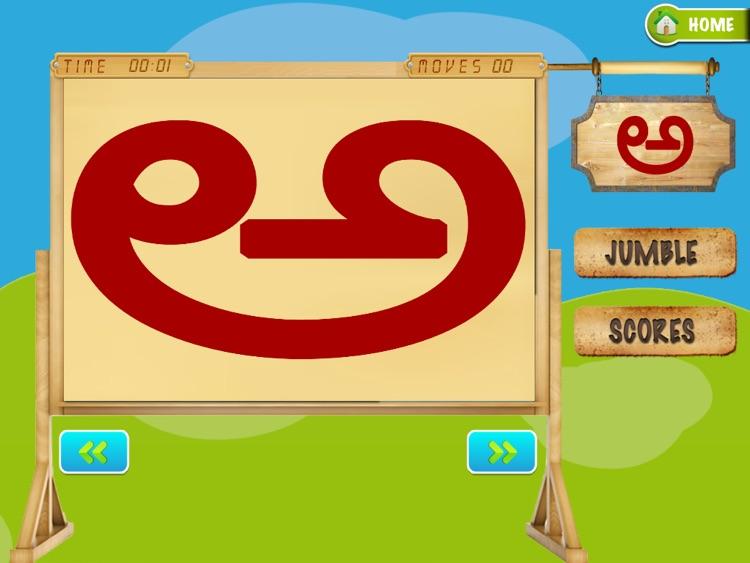Learn-Kannada screenshot-3