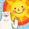 かわいい天気予報 - iPhoneアプリ
