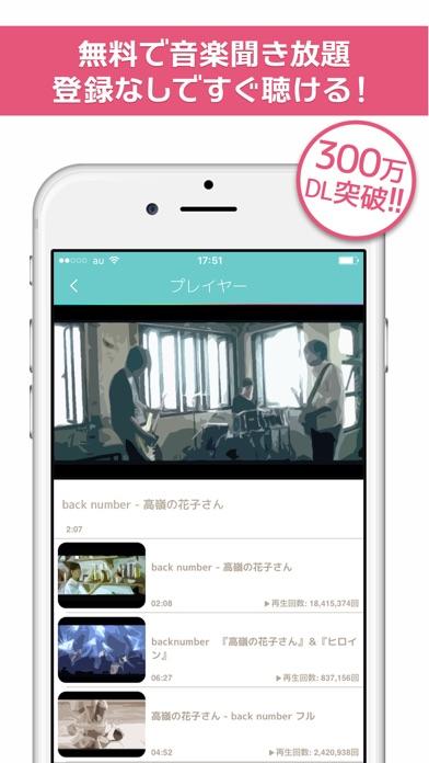 無料で全ての音楽/ラジオ聴き放題!- Smart Music for YouTubeのおすすめ画像1