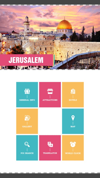 Jerusalem Tourist Guide