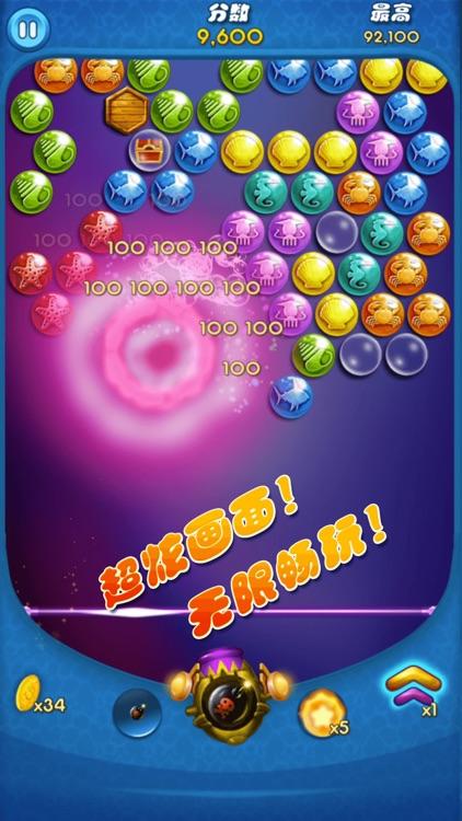 泡泡龙3 高清完美版