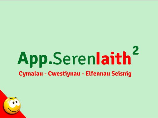 Screenshot #6 pour Seren Iaith 2 Set 4