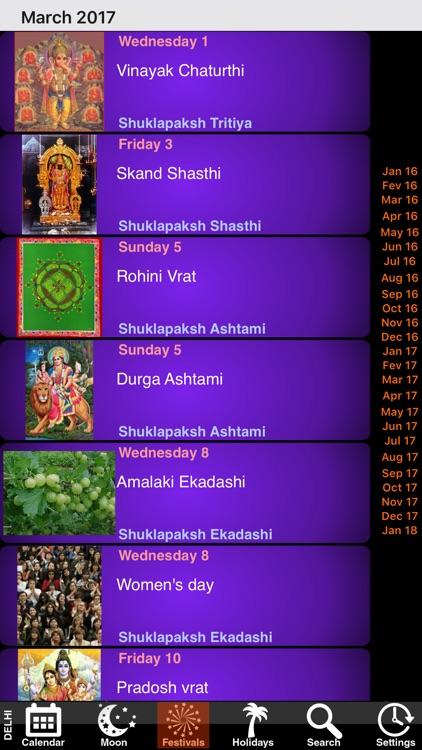 India Panchang Calendar 2017 screenshot-3