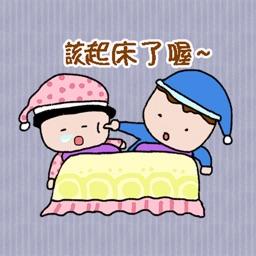 Stick Together 黏調調 2