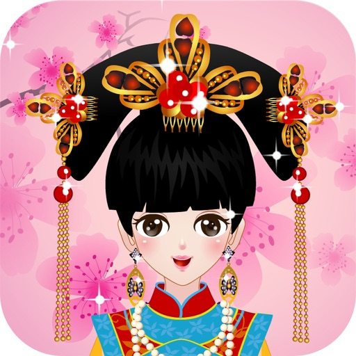 Perfect Chinese Little Princess iOS App