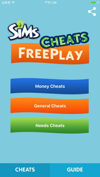 Cheats for The SIMS FreePlay Free for Windows