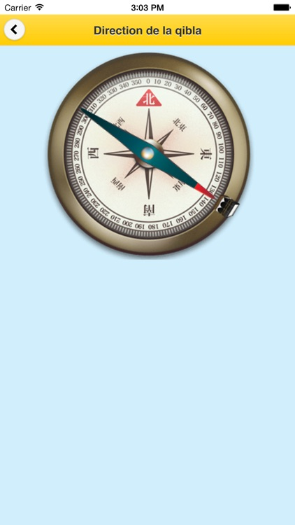 Prayer Times Pro screenshot-3