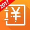每日记账管家:口袋记账软件记账本