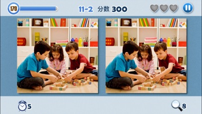 Spot the Differences - find hidden object gamesのおすすめ画像4