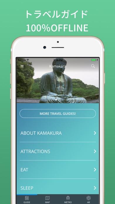鎌倉市 マップでの旅行ガイドのおすすめ画像1