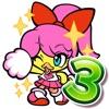 チームアヒル3 〜百獣の王〜 - iPhoneアプリ