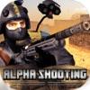 アルファ撮影 - 契約スナイパーシューティングゲーム