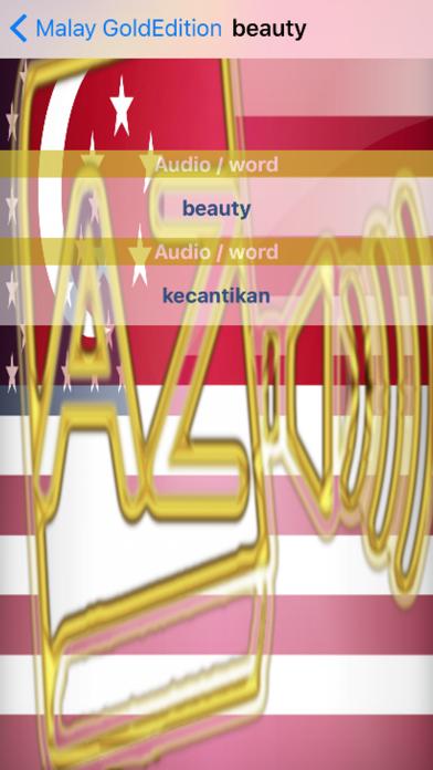 Malay Dictionary GoldEdition screenshot 5