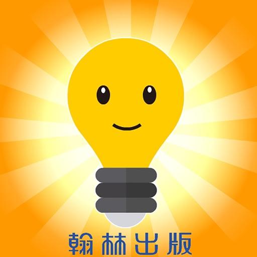 國文知識王-105下