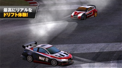 Drift Mania Champions... screenshot1