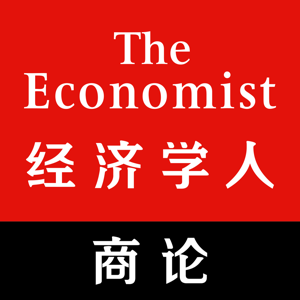 The Economist Global Business Review app