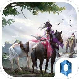 紫青双剑-唯美仙侠3D手游