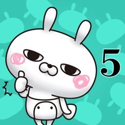 Single eyelid of a rabbit 5
