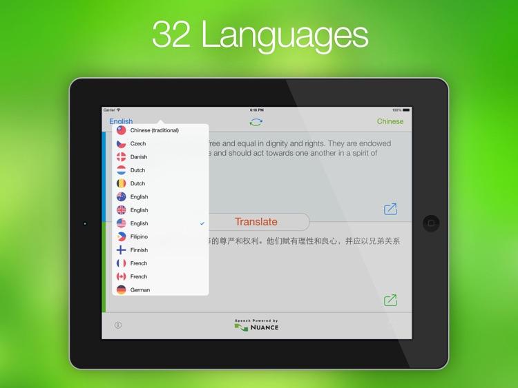 Easy Translation HD screenshot-3