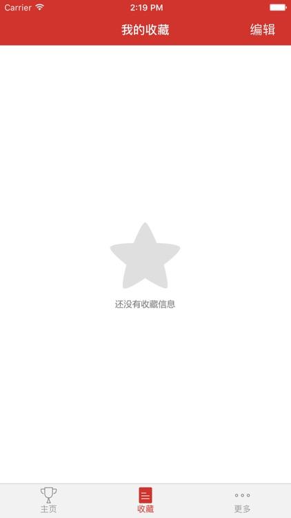 汉英词典最新版 screenshot-4
