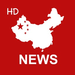 China News HD - Latest Chinese News