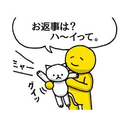 動く のほほん草紙の癒されステッカー By Caerux Co Ltd