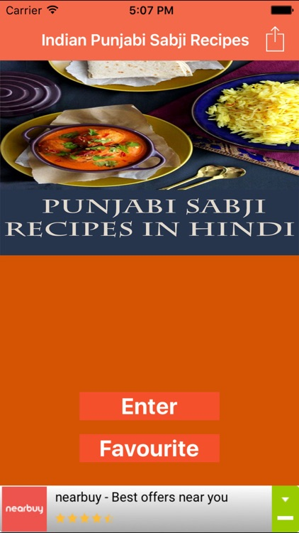 Indian Punjabi Sabji Recipes In Hindi With Steps