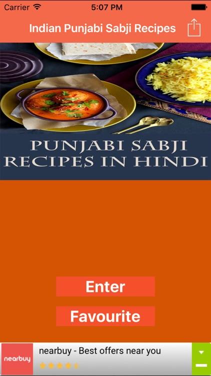 Indian punjabi sabji recipes in hindi with steps by santosh mishra indian punjabi sabji recipes in hindi with steps forumfinder Gallery